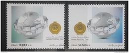 Lebanon NEW 2016 MNH Set, Arab Postal Day, Joint Issue Between The Arab Countries - Lebanon