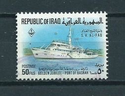 1969 Irak Harbour Basra,ships Used/gebruikt/oblitere - Irak