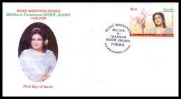 2013 Pakistan Malika-e-Tarannum Noor Jahan Singer Actor FDC - Pakistan