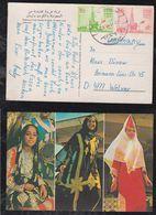 Saudi Arabia 1978 Picture Postcard Fashion To WELVER Germany - Saudi Arabia