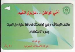 SAUDI ARABIA(GPT) - Dear Customer(Arabic), CN : SAUDG/B, Used - Saudi Arabia
