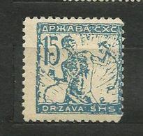 1919 S.H.S.YUGOSLAVIA -  SLOVENIA - VERIGARJI -  15vin  11 /11 RARE MNH**gray Pap. - 1919-1929 Royaume Des Serbes, Croates & Slovènes