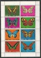 STATE OF OMAN - MNH - Animals - Insects - Butterflies - Papillons