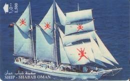 TARJETA TELEFONICA DE OMAN. - 18OMN (045) - Oman