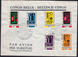 Ca5003 KATANGA 1961, SG 67-72 Foire Internationale, International Fair, FDC - Katanga