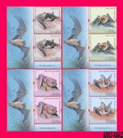 MOLDOVA 2017 Nature Fauna Flying Mammals Animals Bat Bats 4 Pairs MNH - Bats