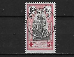 Inde Yv. 44 O. - Indien (1892-1954)