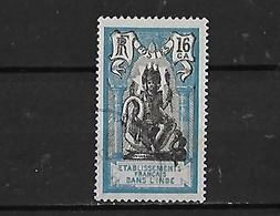 Inde Yv. 92 O. - India (1892-1954)