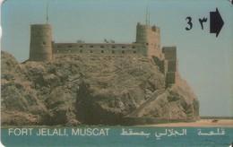 TARJETA TELEFONICA DE OMAN. (052) - Oman