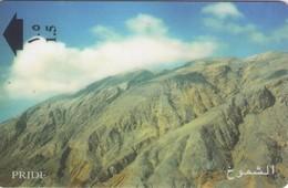 TARJETA TELEFONICA DE OMAN. (059) - Oman