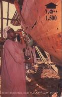 TARJETA TELEFONICA DE OMAN. (060) - Oman