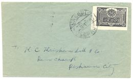 Afghanistan 1931 Cover, Kaboul To Peshawar, Via Indian Exchange Office At Landikhana - Afghanistan