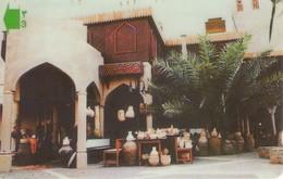 TARJETA TELEFONICA DE OMAN. (063) - Oman