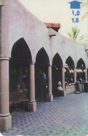 TARJETA TELEFONICA DE OMAN. (064) - Oman