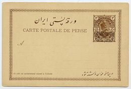 Persia 1902 Postal Stationary, H&G 15 - Iran