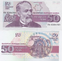 Bulgaria - 50 Leva 1992 Replacement UNC Lemberg-Zp - Bulgarie