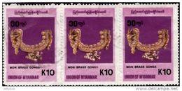 MYANMAR 1998 Musical Instruments 10k Strip Of 3 Used - Myanmar (Burma 1948-...)