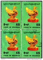 MYANMAR 1993 Statuettes 5k Block Of 4 Used - Myanmar (Burma 1948-...)
