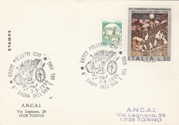 1986 ITALY Pollutri WINE EVENT COVER Card Stamps Grapes Alcohol Drink - Wines & Alcohols