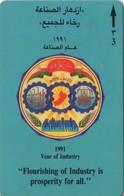 TARJETA TELEFONICA DE OMAN. (071) - Oman