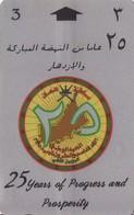TARJETA TELEFONICA DE OMAN. (072) - Oman