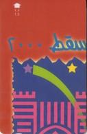 TARJETA TELEFONICA DE OMAN. (075) - Oman