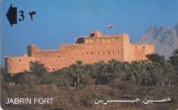 TARJETA TELEFONICA DE OMAN. (077) - Oman