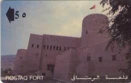 TARJETA TELEFONICA DE OMAN. (078) - Oman