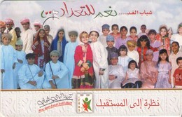 TARJETA TELEFONICA DE OMAN. (084) - Oman