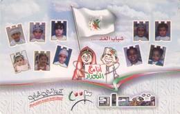 TARJETA TELEFONICA DE OMAN. (085) - Oman