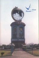 TARJETA TELEFONICA DE OMAN. (086) - Oman