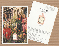 CC Carte Parfumée GUCCI Perfume Card JAPAN - Modern (from 1961)