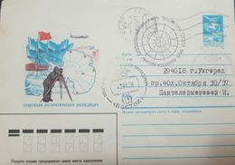 L) 1982 RUSSIA, ANTARCTIC, TRANSPORT AND TELECOMMUNICATION, BLUE, AIRPLANE, INAUGURAL FLIGHT, AIRMAIL, XF - 1923-1991 USSR