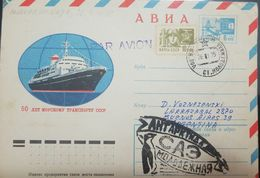 L) 1975 RUSSIA, ANTARCTIC, BOAT, MILITARY, 10 KON, AIRPLANE, BLUE, 6KON, AIR MAIL, CIRCULATED COVER FROM RUSSIA TO ARGEN - 1923-1991 USSR