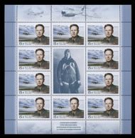 Russia 2014 Mih. 2031 Aviation. Mark Gallai (M/S) MNH ** - Unused Stamps