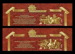 Russia 2016 Mih. 2368/69 World War II. Way To Victory. Yelnya Offensive And Battle Of Hanko (with Labels) MNH ** - 1992-.... Federation