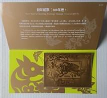 Folder Gold Foil 2017 Chinese New Year Zodiac Stamp S/s-Dog (Kia Yee)  Unusual 2018 - 1945-... Republic Of China