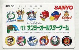 TK 31675 JAPAN - Tamura 110-011 Baseball - Sport