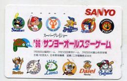 TK 31676 JAPAN - Tamura 110-011 Baseball - Sport