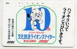TK 31678 JAPAN - Tamura 110-014 Baseball - Sport