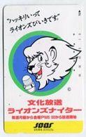 TK 31679 JAPAN - Tamura 110-011 Baseball - Sport
