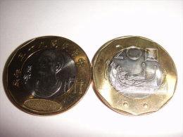 Taiwan 2001 Famous Chinese -Mona Rudao Coin NT$20.00 Aboriginal Martyr Canoe Ship - Taiwan