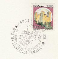 1986 Italy WWII Anniv EVENT COVER  44th Anniv RESISTENCE LA DONNA  PARTIGIANA RIVOLTA OTTOBRINA  Lanciano  Stamps Card - WW2