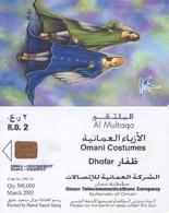 TARJETA TELEFONICA DE OMAN. (089) - Oman
