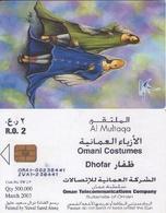 TARJETA TELEFONICA DE OMAN. (090) - Oman