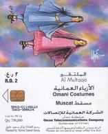TARJETA TELEFONICA DE OMAN. (091) - Oman