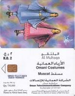 TARJETA TELEFONICA DE OMAN. (092) - Oman
