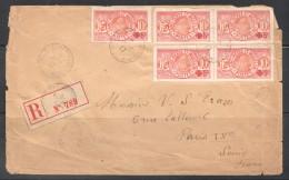 1917  Lettre Recommandée Pour La France Croix-Rouge 105 X 5 Affranchissement Exceptionnel - Lettres & Documents