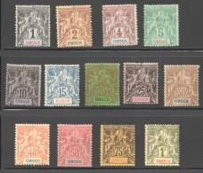 Série Sage 1-13  * 1 Et 2 (*) - Unused Stamps