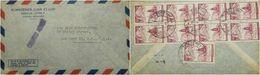 O) 1940 ECUADOR, MULTIPLE COVER - MONUMENT ON THE EQUATORIAL LINE -  EQUINOCCIAL LINE, COVER TO USA - Ecuador